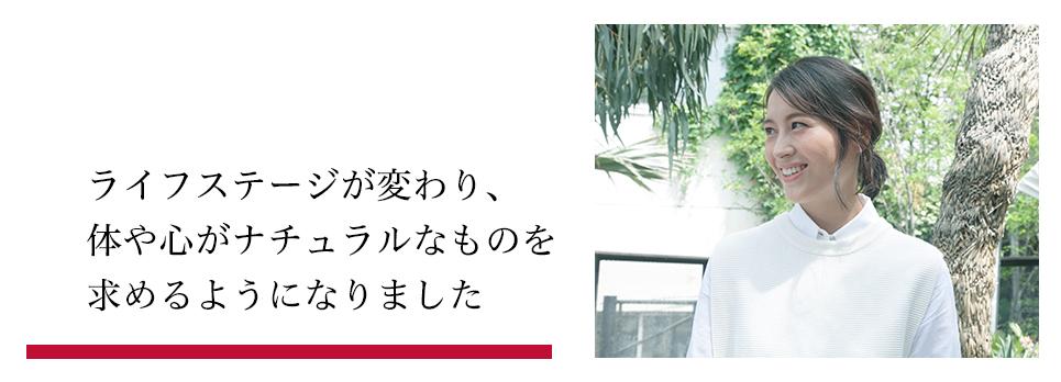 【元TBSアナ】 青木裕子 【ママこりん】 Part4YouTube動画>8本 ->画像>562枚