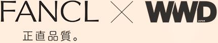 FANCL × WWD