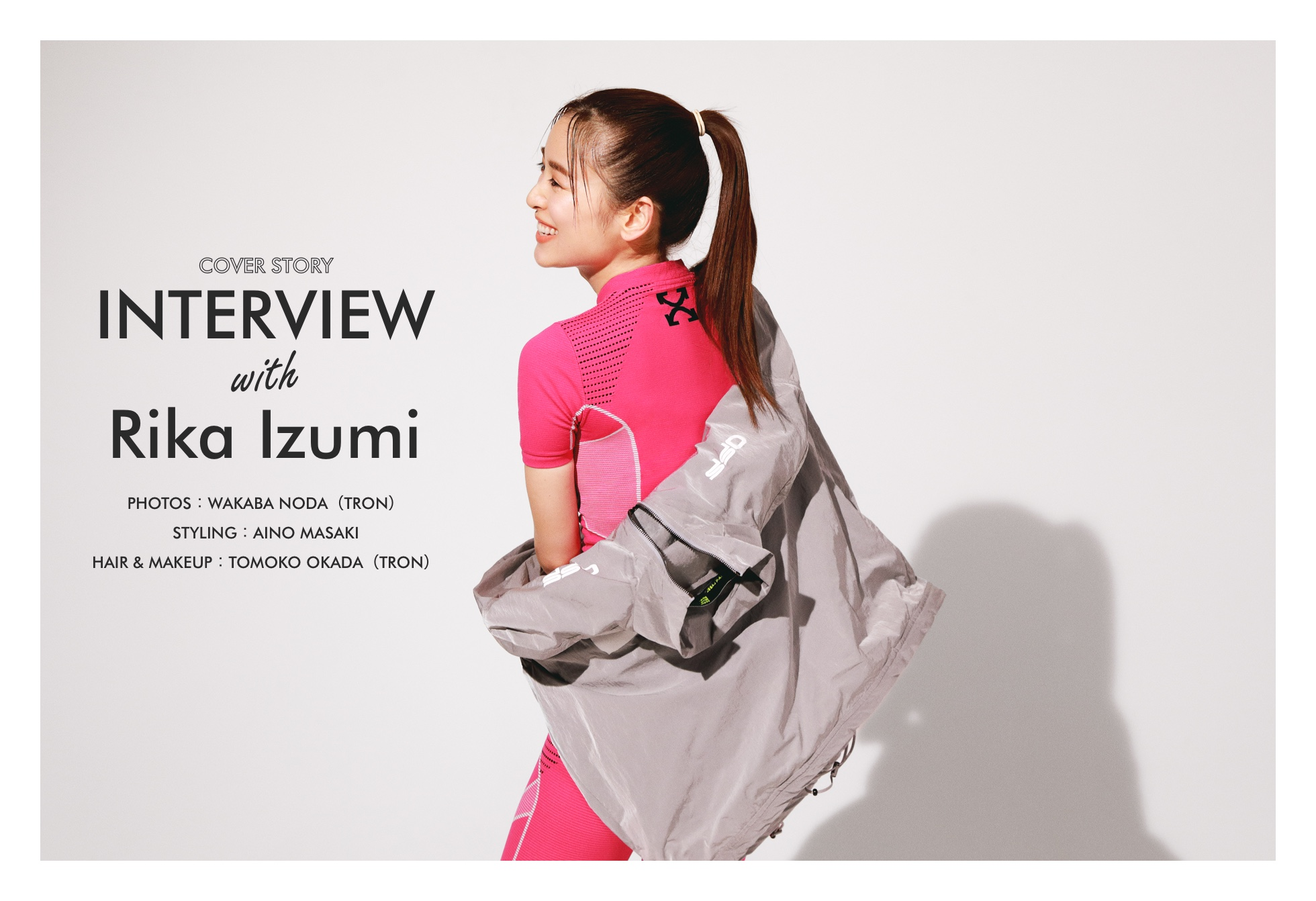 interview_ph_pc