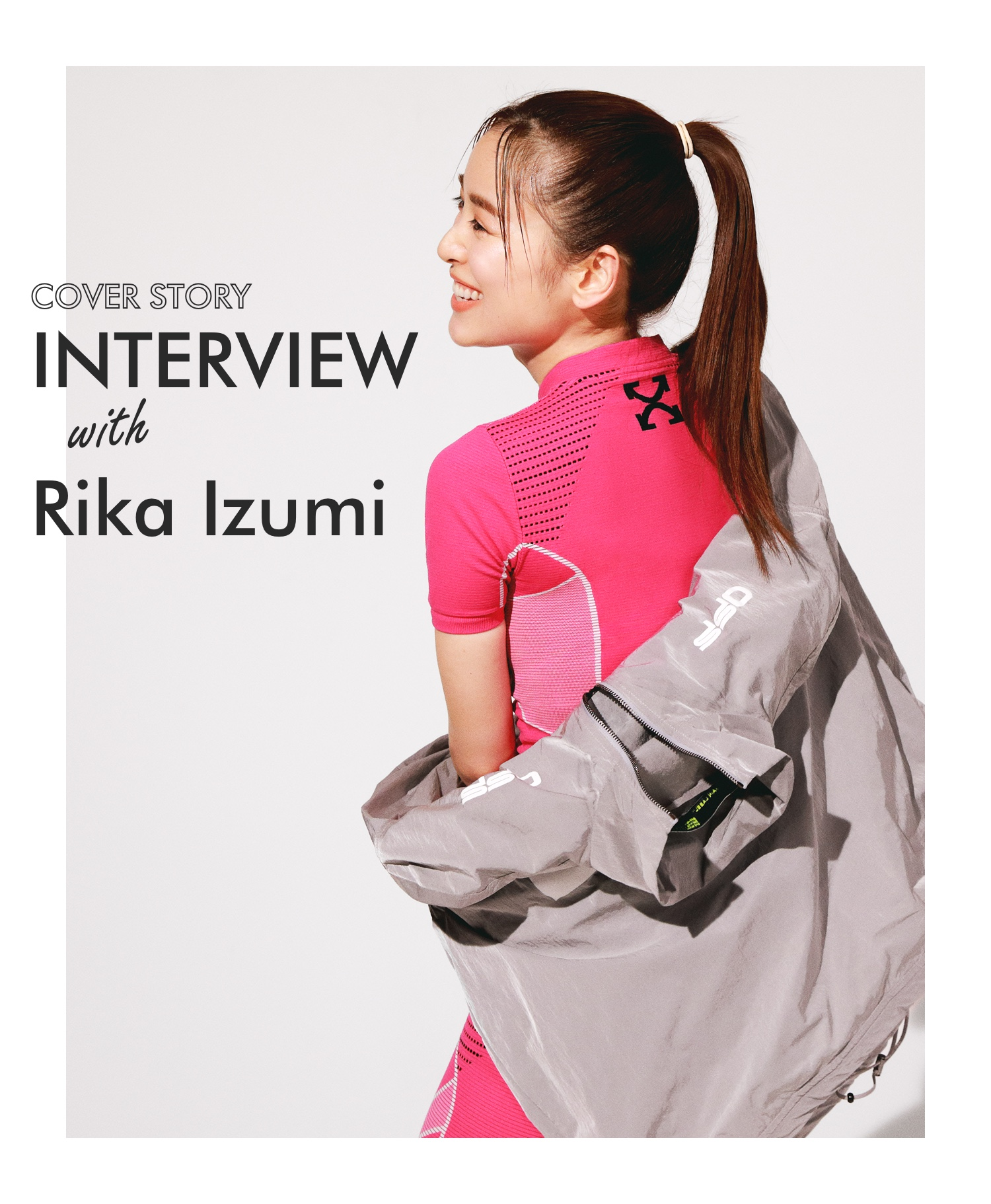 interview_ph_sp