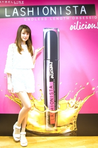 20170227-maybelline house-005