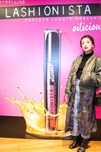 20170227-maybelline house-026