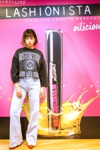 20170227-maybelline house-014