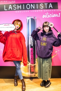 20170227-maybelline house-035