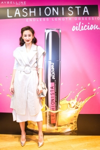 20170227-maybelline house-003