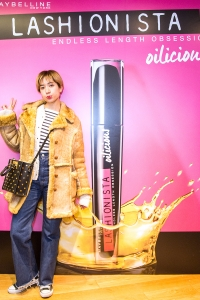 20170227-maybelline house-028