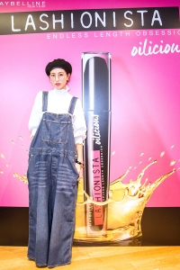 20170227-maybelline house-011