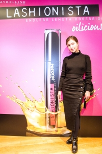 20170227-maybelline house-034